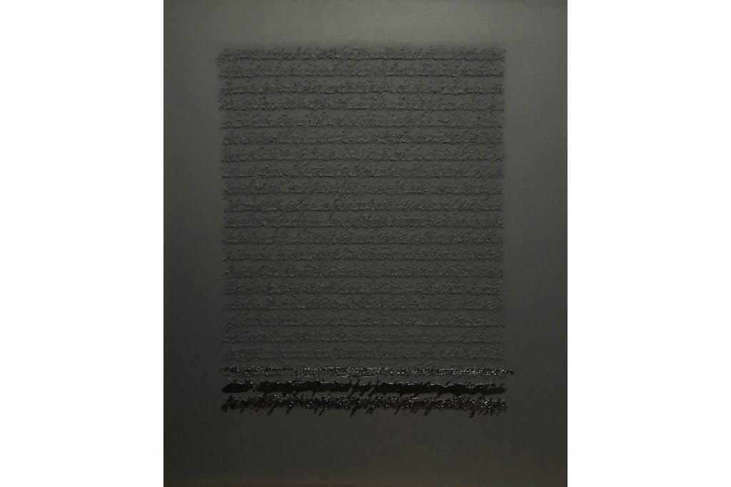 """ALESSANDRO ALGARDI """"Senza titolo"""" - 2017 - acrilico su carta intelata 60x50 cm"""