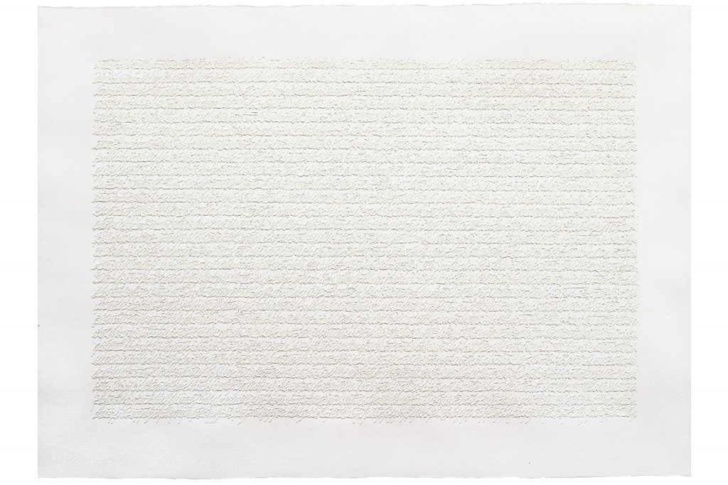 "ALESSANDRO ALGARDI ""Manoscritto"" - 1978 - pittura acrilica su carta 70X100 cm"