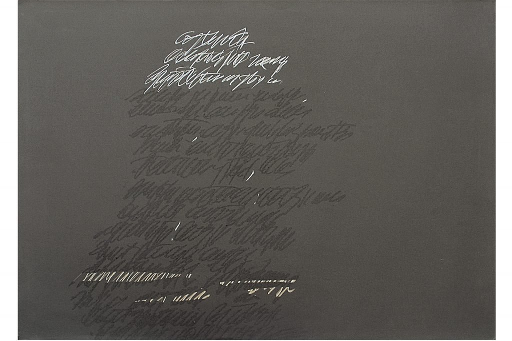 """ALESSANDRO ALGARDI """"Untitled"""" - 1992 - graphite and abrasion on paper 70X100 cm"""