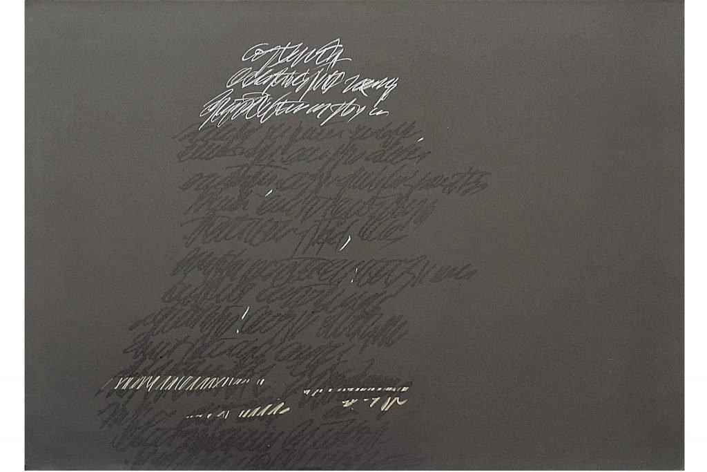 """ALESSANDRO ALGARDI """"Senza titolo"""" - 1992 - grafite e abrasione su carta 70X100 cm"""