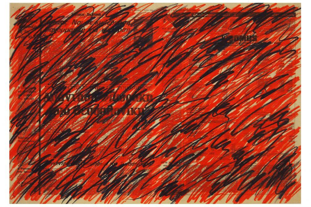 """ANTONIO SCACCABAROZZI """"Quantità nell'idea del disegno N.38"""" - 1989 - pastelli su carta 39x58 cm"""