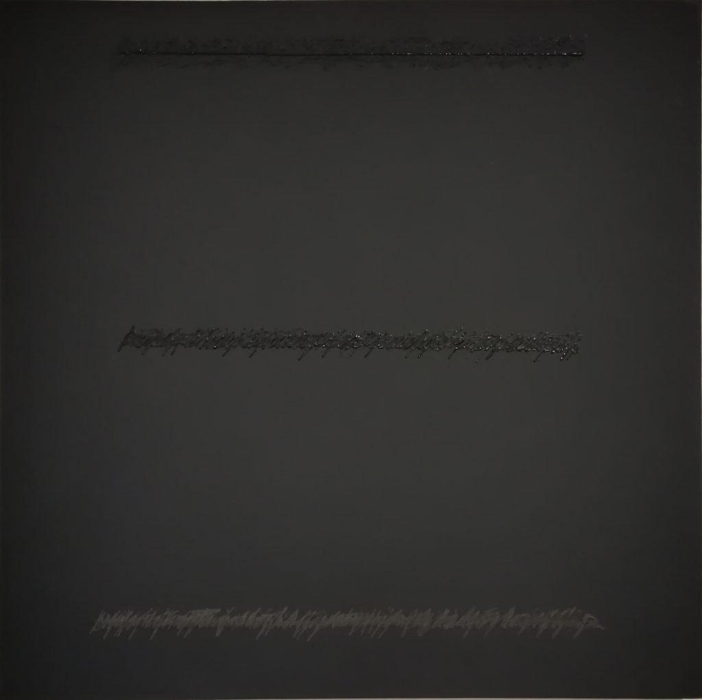 """ALESSANDRO ALGARDI """"Senza titolo"""" - 2017 - acrilico su carta intelata 60x60 cm"""