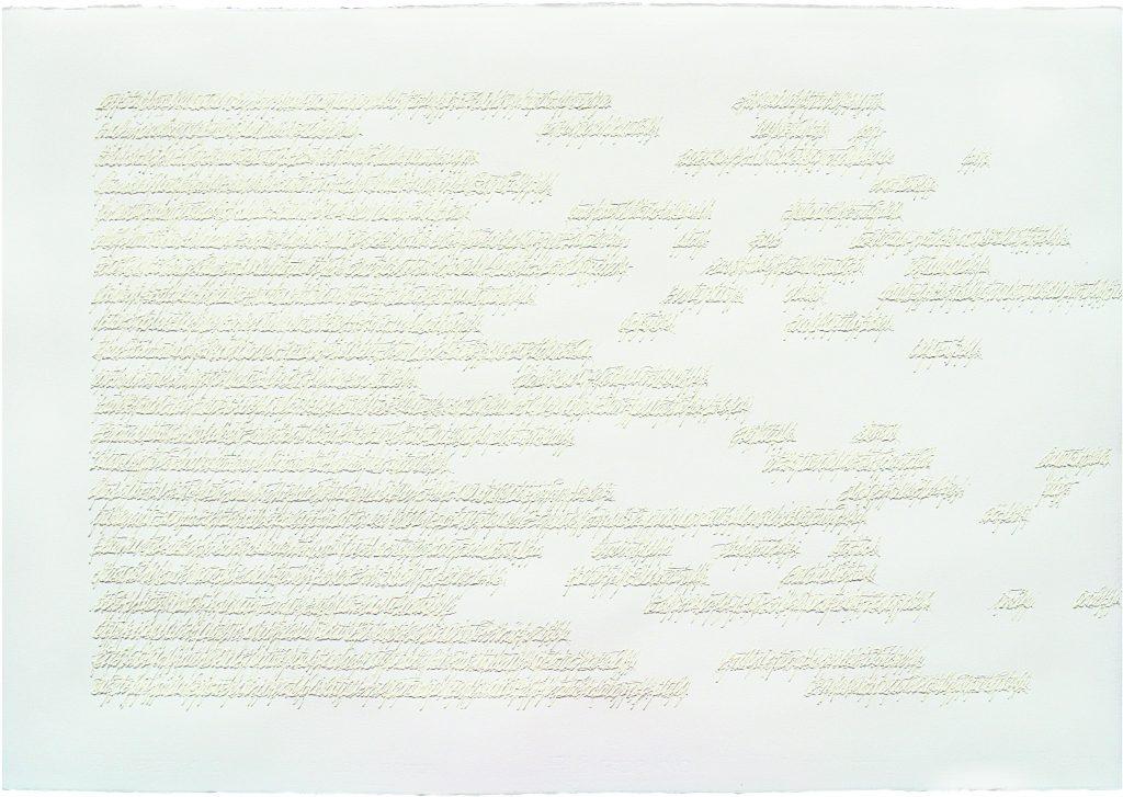 "ALESSANDRO ALGARDI ""Poema fluttuante "" - 2003 - acrylic on paper 70x100 cm"