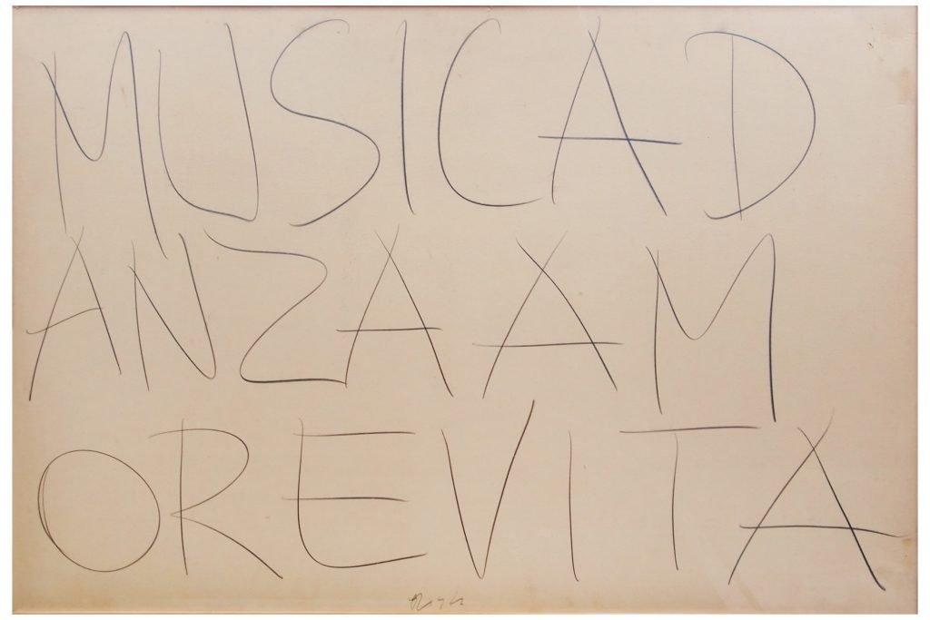 """GIUSEPPE CHIARI """"Musicadanzaamorevita"""" - 1974 - Grafite su carta 70x100 cm"""