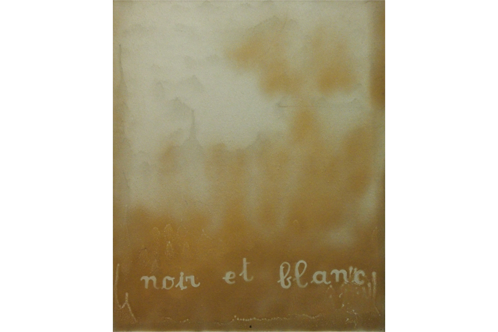 "JULIEN BLAINE-""Noir et blanc""-1966-79-83-olio su tela-60x55cm"